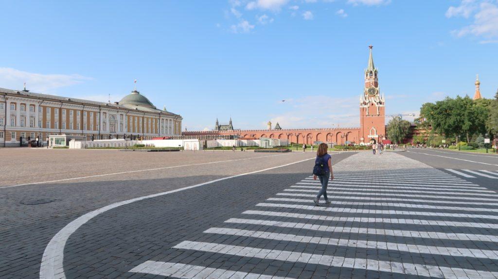 Kreml Innengelände Moskau Russland