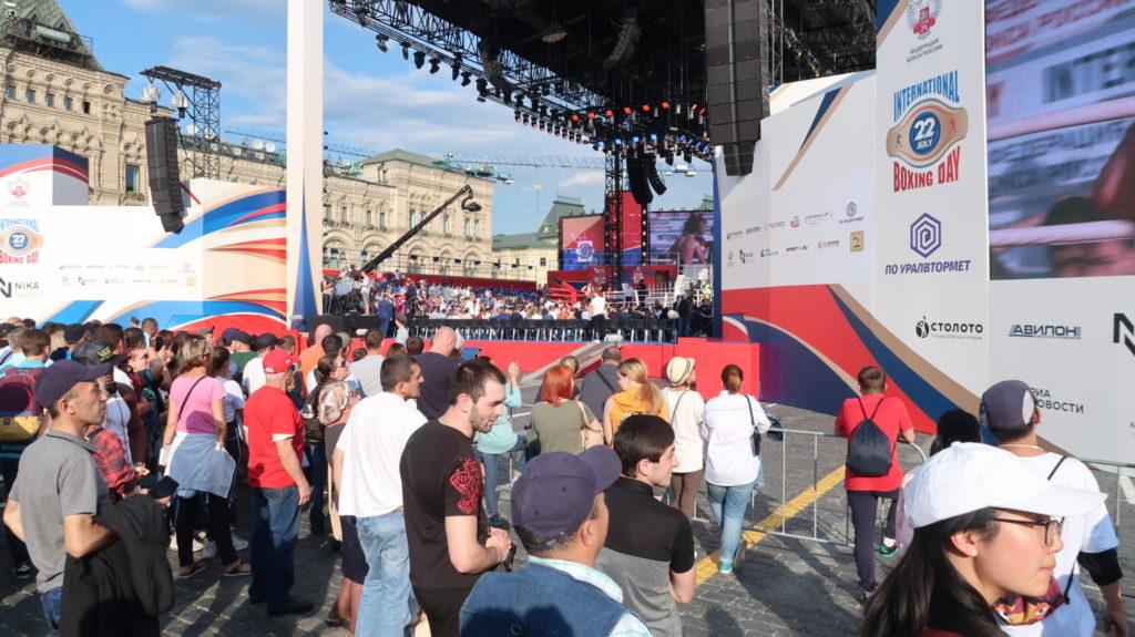 Boxing Days auf dem roten Platz in Moskau, am Kreml