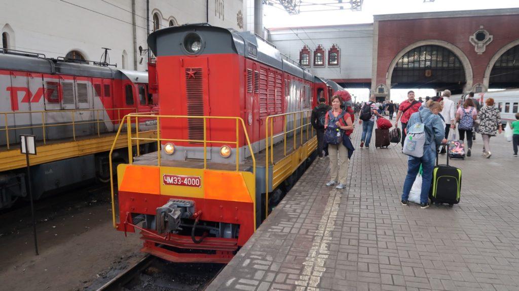 Moskau hat mehrere Bahnhöfe