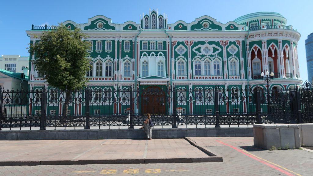 Jekaterinburg - tolle Architektur