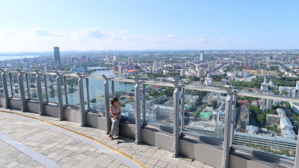 Blick auf Jekaterinburg