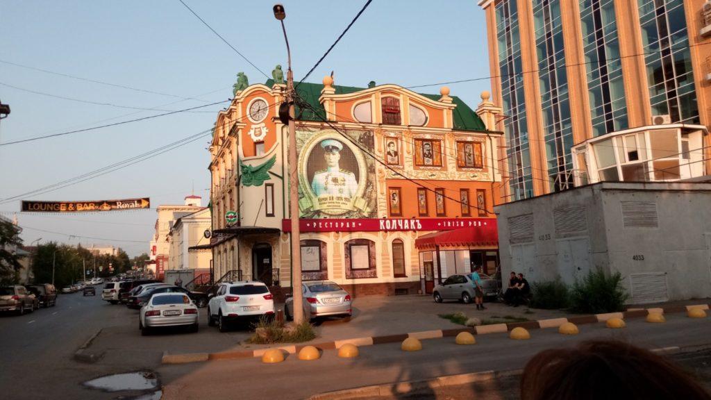 Omsk - Russland