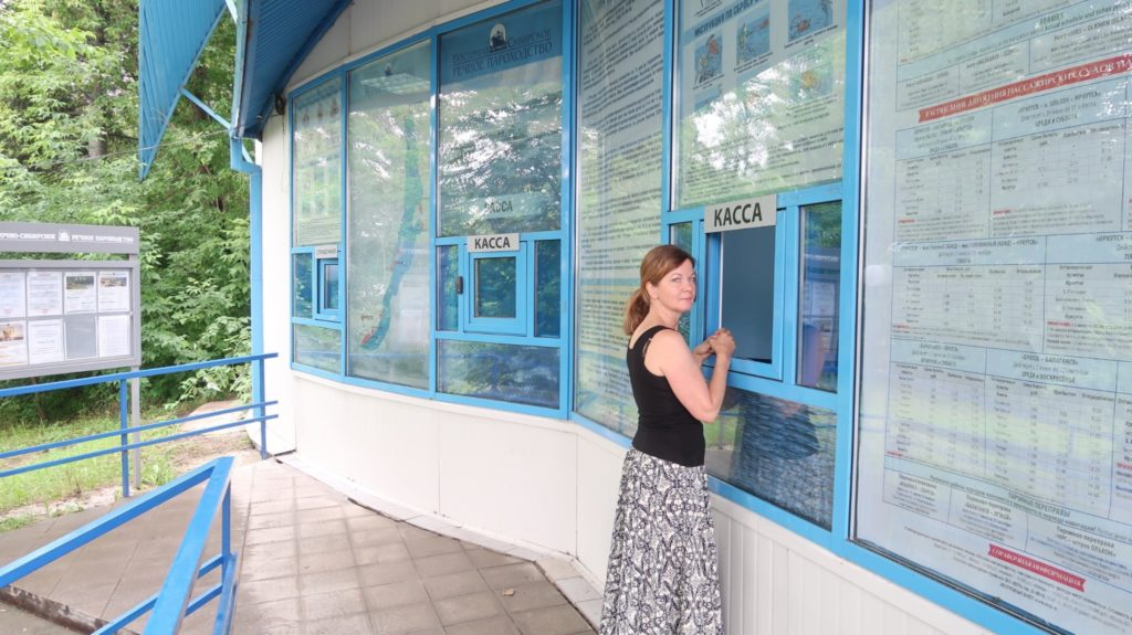 Tickets nach Olchon, Baikalsee , Russland