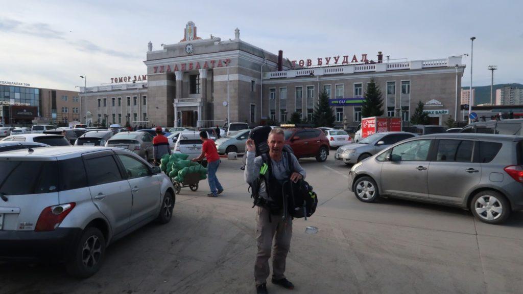 Station Ulan Bataar