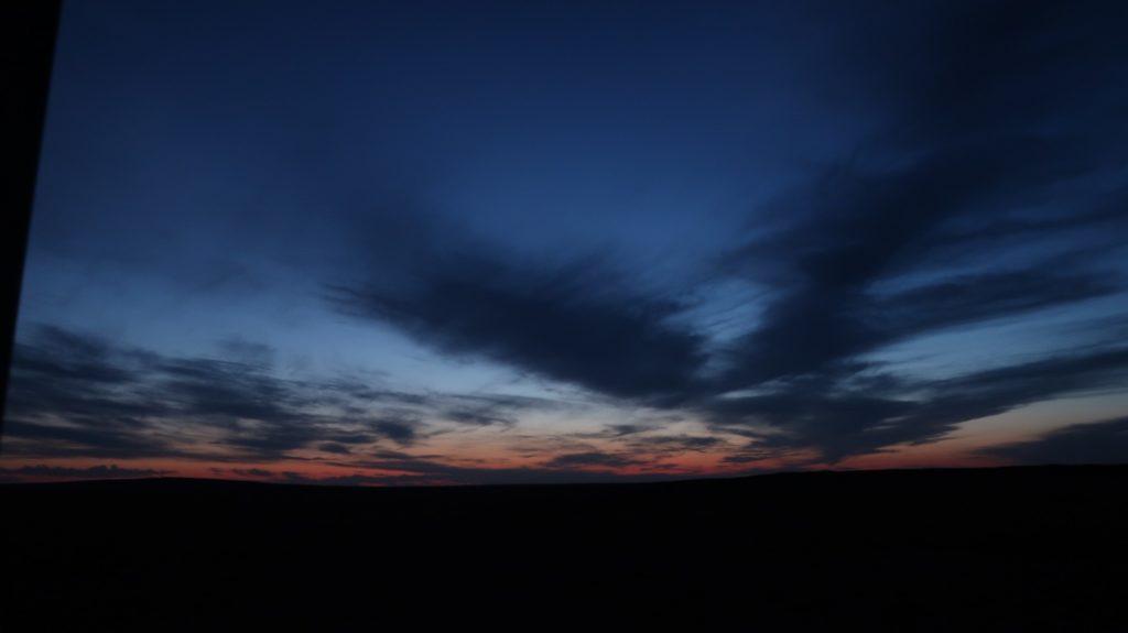 sundown mongolia