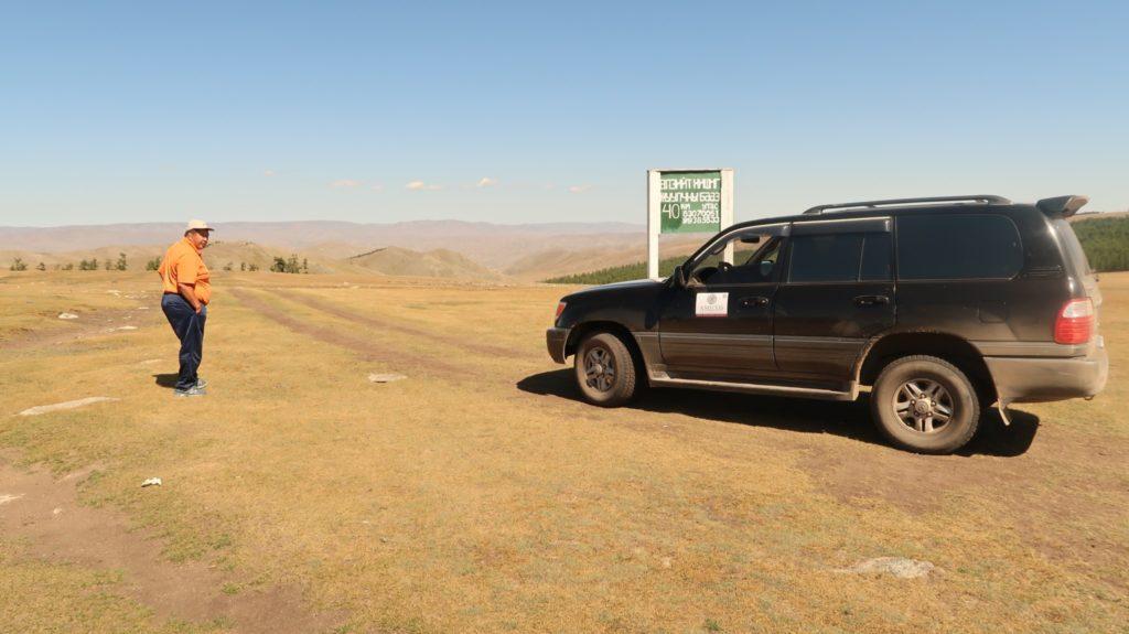Reiseberichte Mongolei - mongolische schweiz