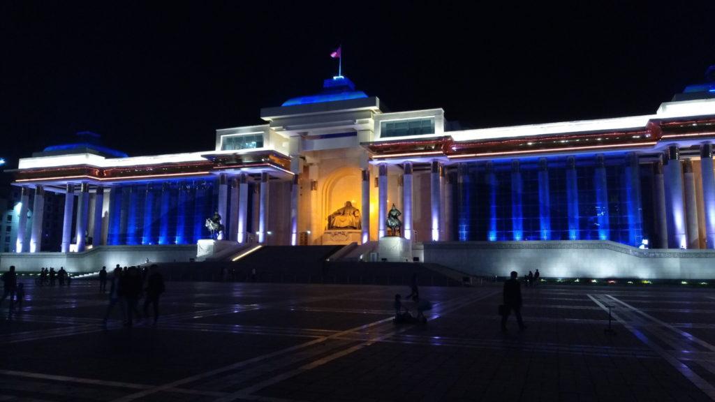 Palastgebäude Ulan Bataar