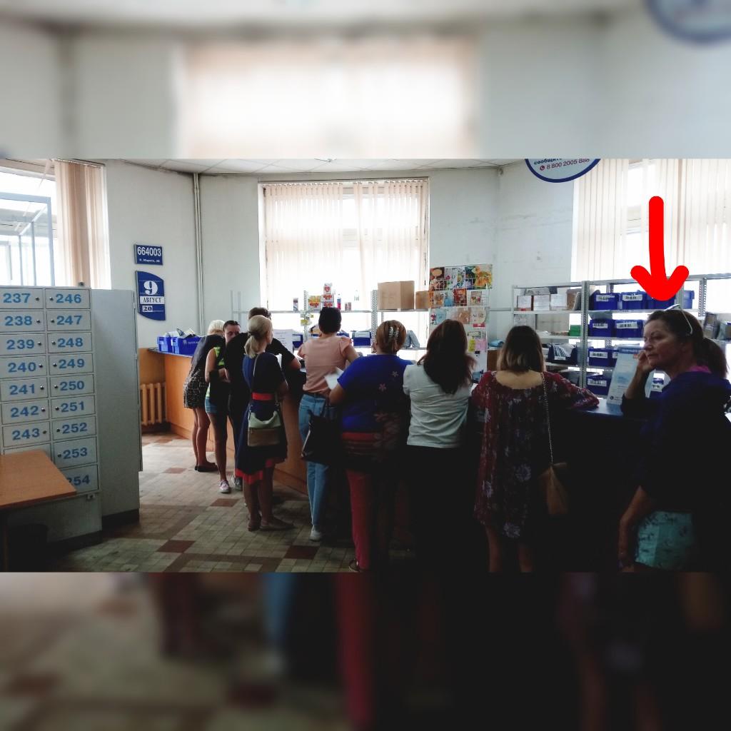 Postkarten - Abgabe am Schalter in Russland