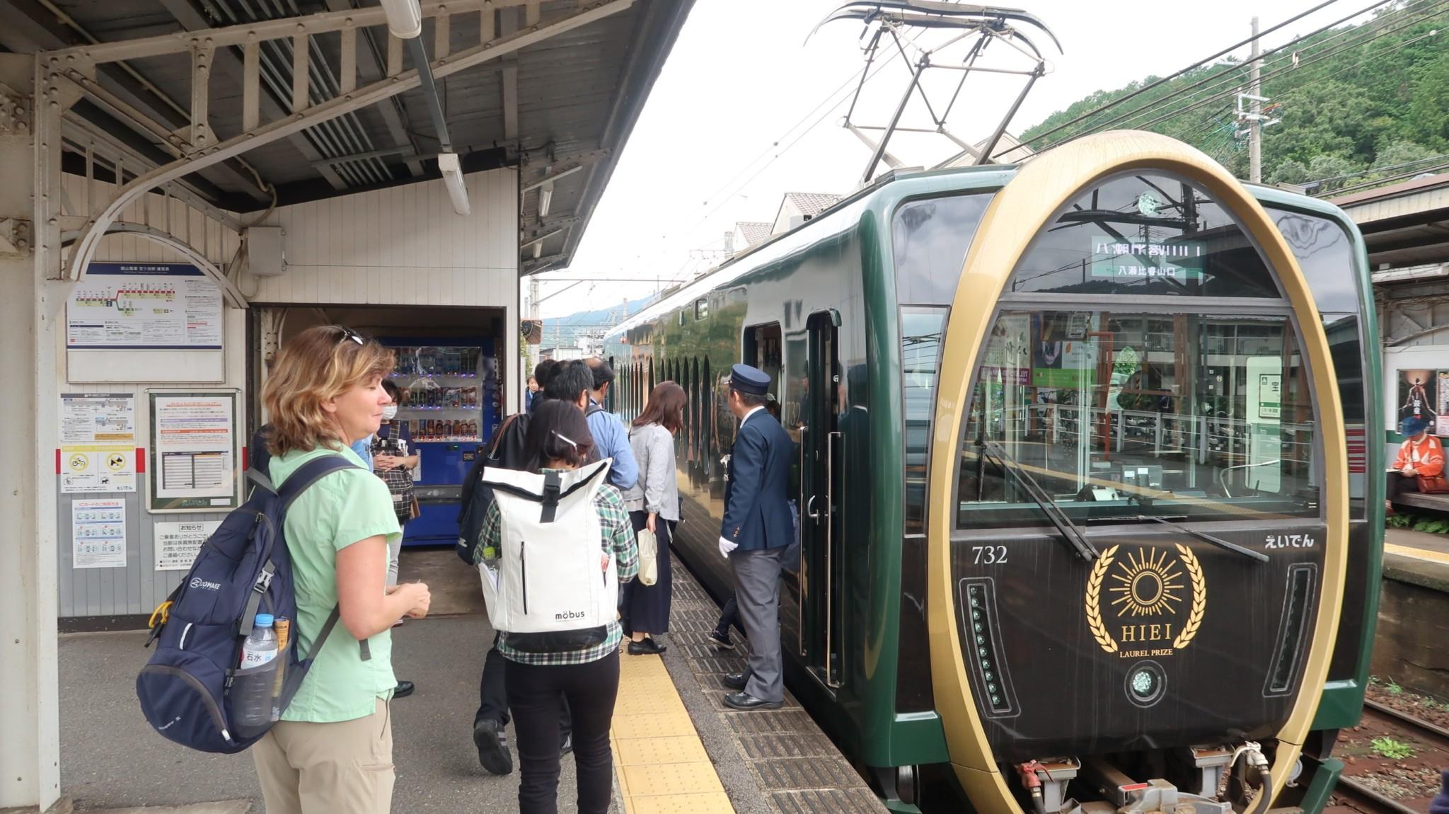 Der Zug - Eizan Railway