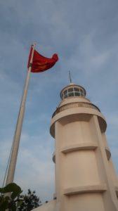 Vietnam Leuchtturm