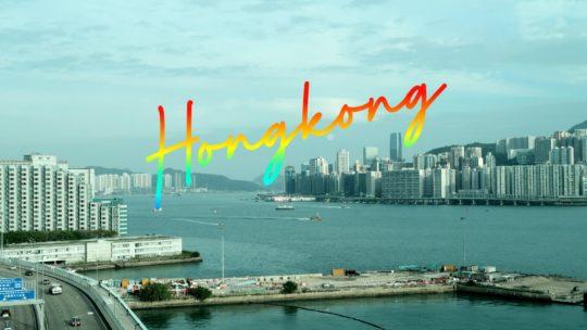 Hongkong – ein kurzer Zwischenstopp