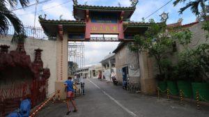 Manila Chines Cementry